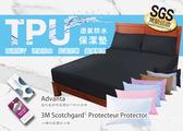 床邊故事/台灣製造[UH5X6.2]TPU吸濕排汗防水保潔墊 SGS認證3M專利吸濕排汗_標準雙人5尺加高床包式