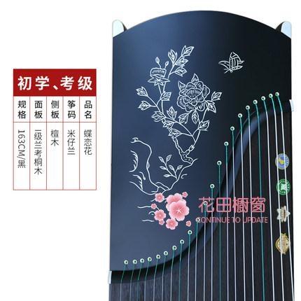 古箏 初學者古箏 教學演奏入門揚州古箏琴 梧桐木十級考級樂器T