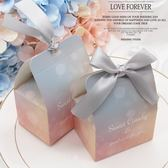 韓式結婚喜糖盒子個性紙盒抖音婚禮創意伴手禮新款糖果浪漫粉色盒【新店開業八五折】