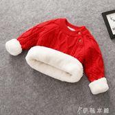 毛衣 男女童毛衣兒童加絨加厚線衣嬰兒套頭針織衫寶寶外套 伊鞋本鋪