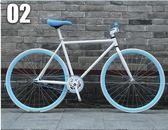自行車24/26寸成人男女學生單車活飛公路賽倒剎實心充氣 YYJ 艾莎嚴選YYJ