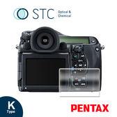 【STC】9H鋼化玻璃保護貼 - 專為Pentax 645Z 觸控式相機螢幕設計