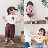 童裝女童短袖t恤洋氣半袖打底衫兒童韓版套頭上衣 ◣怦然心動◥