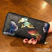 復古個性女錢包時尚長款拉錬錢夾大容量多卡位手機包蝴蝶