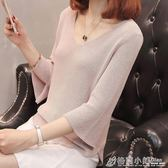 V領七分喇叭袖T恤女薄款針織衫短袖寬鬆微透上衣女短款外套女 格蘭小舖