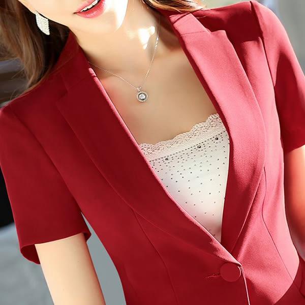 OL套裝~*艾美天后*~西裝外套+裙子職業女裝商務面試裝垂感西服修身顯瘦正裝套工作服