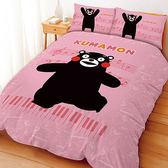 【享夢城堡】酷MA萌(熊本熊) 音樂會系列-單人三件式床包薄被套組(粉)