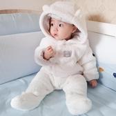 嬰兒衣服可愛超萌秋冬寶寶連體衣女夾棉加厚保暖哈衣冬季外出抱衣Mandyc