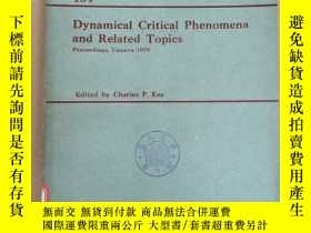 二手書博民逛書店dynamical罕見critical phenomena and related topics(P2269)