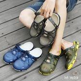 洞洞鞋男士防滑軟底沙灘鞋拖鞋潮流韓版個性海邊夏季時尚外穿涼鞋 QG22721『Bad boy時尚』