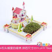 3D立體拼圖種植農場親子益智力兒童DIY紙質建筑模型玩具4-5-6-7歲