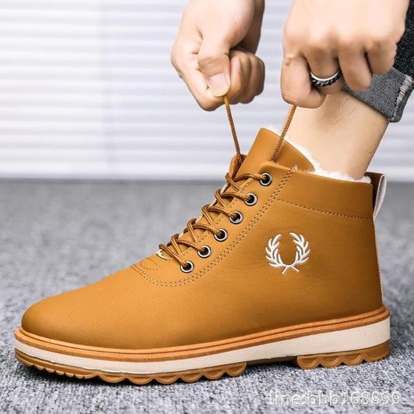 男靴 男鞋冬季馬丁靴男潮中幫英倫工裝加絨保暖棉鞋男士靴子高幫雪地靴 星河光年
