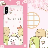角落生物蘋果XSMAX手機殼7plus/8p軟殼iPhone6splus硅膠XR櫻花春
