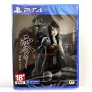 PS4 零 ~濡鴉之巫女~ HD Remaster 版 中文版+特典服裝