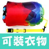 (迷幻彩虹) 可裝衣物專業游泳浮球/橫渡日月潭必備/魚雷浮標.泳圈.造型泳圈.防水袋 可參考