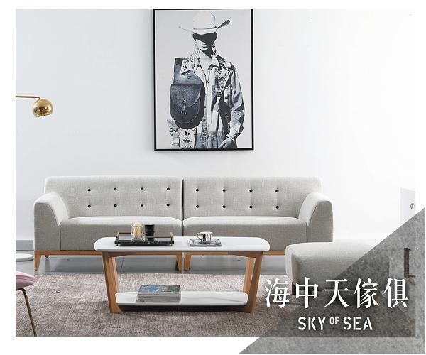 {{ 海中天休閒傢俱廣場 }} G-35 摩登時尚 沙發系列 330-3 官島沙發(全組)