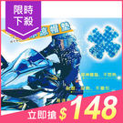 台灣專利冰涼帽墊(1入)【小三美日】原價$185