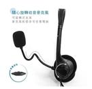 【鼎立資訊】輕巧耳機麥克風 EM-2101