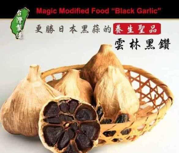 (2件特價425元)【豐蓉】即食特級台灣產黑蒜頭(100g/包)