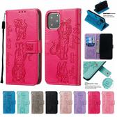 蘋果 iPhone11 iPhone11 Pro iPhone11 Pro Max 貓咪老虎皮套 手機皮套 掀蓋殼 插卡 支架 可掛繩 磁扣