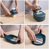 切絲器家用廚房用品多功能切菜器切片土豆絲擦絲器刨絲器 極簡雜貨