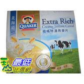 [促銷到6月21號]  桂格特濃燕麥片 (42克x 48包) -C78299  [超取限一組]