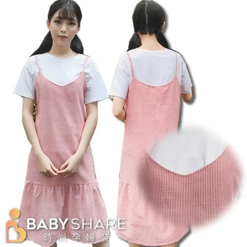 BabyShare時尚孕婦裝【AUG5427】清新粉直條紋荷葉吊帶裙 粉紅吊帶裙 連身裙 孕婦裝
