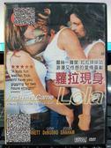 影音專賣店-P09-394-正版DVD-日片【蘿拉現身】-浪漫又性感的愛情喜劇