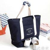 購物包 韓版簡約防水休閒單肩包手提大容量健身包包袋 綠光森林