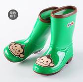 雨鞋兒童雨鞋新春夏款男女童寶寶膠鞋雨靴時尚小孩水鞋中筒( 一件免運)