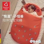 寶寶睡袋秋冬季新生嬰兒厚款恒溫防踢被純棉嬰幼兒睡袋【奇趣小屋】