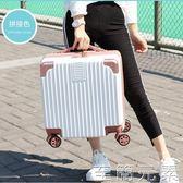 輕便行李箱女小號18寸20密碼箱男小型迷你旅行箱皮箱子登機拉桿箱WD 至簡元素