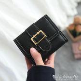 韓版潮卡包個性迷你小錢夾新款摺疊學生小清新零錢包短款女士 至簡元素