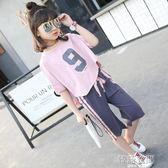 女童夏裝套裝2018新款韓版休閒中大兒童運動闊腿褲短袖洋氣兩件套