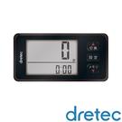 【dretec】「DECO」大畫面3D加速計步器-黑色