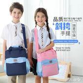 兒童護頸書包補習書包女童補課手提袋拎書袋 ys5528『伊人雅舍』