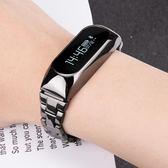 小米手環2替換腕帶帶防水3代環帶智能運動金屬鏈式【奈良優品】