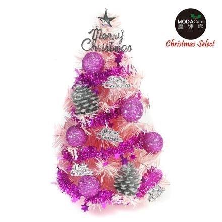 【南紡購物中心】【摩達客】台灣製1尺粉紅色聖誕樹+粉紫銀松果裝飾