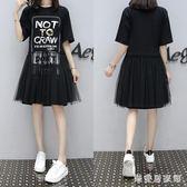 大碼洋裝裙 女裝新款寬鬆減齡T恤裙洋氣胖MM遮肚顯瘦短袖連身裙 EY6360『樂愛居家館』