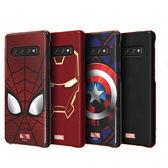 【免運費】Samsung Galaxy S10+ MARVEL 超級英雄智能保護殼
