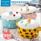 二合一的泡麵碗設計概念,上蓋有別於一般的泡麵碗,只有蓋住碗等待麵燙熟的功用,拿下來時還可以當手機架~