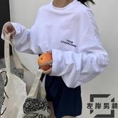 時尚上衣bf風韓版寬松長袖t恤女潮【左岸男裝】