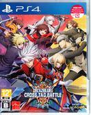 【玩樂小熊】現貨中 PS4遊戲 蒼翼默示錄 Cross Tag Battle BLAZBLUE 日文日板附CD