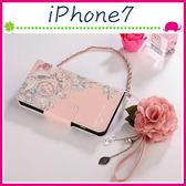 Apple iPhone7 4.7吋 Plus 5.5吋 淑女風皮套 五彩玫瑰花保護殼 側翻手機殼 可插卡保護套 磁扣手機套