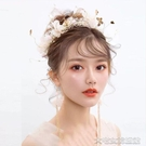 花環婚紗頭飾女新娘超仙森繫仙美花環髮箍結婚新款白紗披髮配飾品 大宅女韓國館