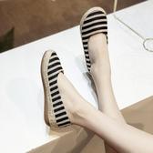 漁夫鞋 淺口文藝單鞋女新款春夏透氣棉麻條紋豆豆鞋平底奶奶鞋 源治良品