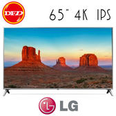 (下殺) LG 樂金 65UK6500 液晶電視 廣角 4K IPS 智慧連網 公司貨 送北縣市壁掛式安裝 65UK6500PWC