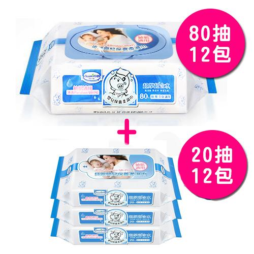 貝恩 BAAN 嬰兒保養柔濕巾24包/箱購(80抽X12包+20抽X12包)南六代工[衛立兒生活館]