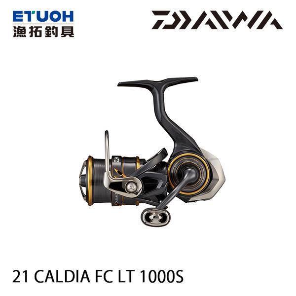 漁拓釣具 DAIWA 21 CALDIA FC LT 1000S [紡車捲線器]