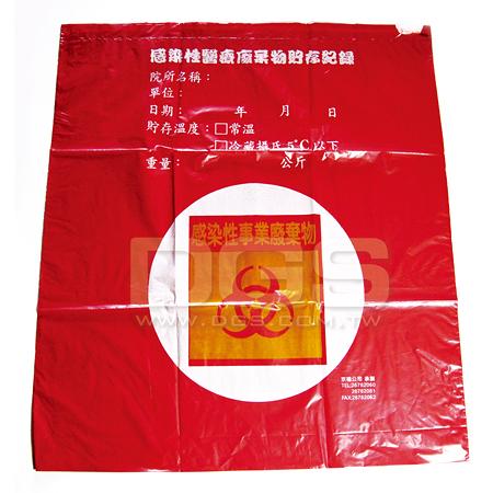 感染性廢棄物袋 平口 Biohazard Disposal Bag